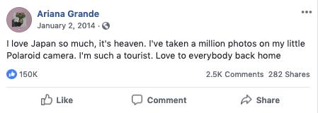 Ariana Grande, facebook,日本語,大好き,親日家