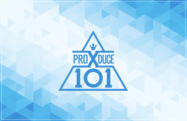 プロデュースX101,PRODUCE 101 JAPAN,プデュ,イジヌ,イ・ジヌ.韓国,日本,アイドル,練習生,国民が審査員,投票,オーディション番組,社会現象,脱落,理由,原因,不明,わからない,理解できない,アリエナイ,国民性,Mnet,政治,圧力