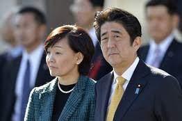 安倍昭恵夫人と安倍晋三首相2ショット