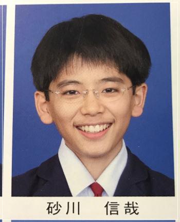 東大王の正規メンバーとなった3年間浪人していた東大生の砂川信哉の小学校の卒業アルバムの写真画像
