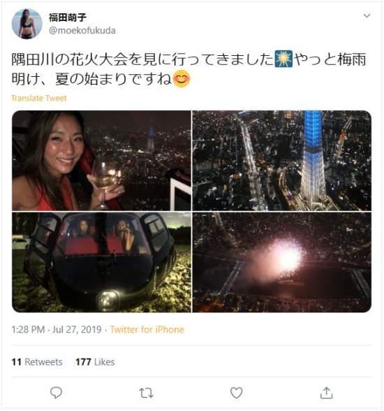 隅田川花火大会をヘリコプターで上から鑑賞する福田萌子ツイート