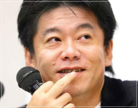 堀江貴文の顔画像