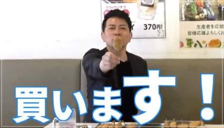 ネーミングライツを2000万円で買うと決めた宮迫博之画像