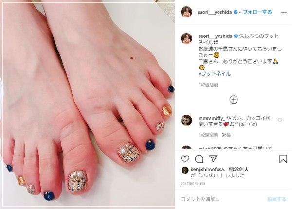 最近女子力アップして綺麗になった&かわいい吉田沙保里がネイルを紹介するインスタ画像