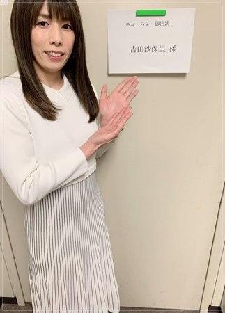 最近綺麗になった吉田沙保里のかわいいインスタ画像