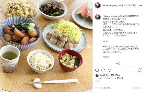 氷川きよしがインスタグラムに掲載した手作り料理の画像