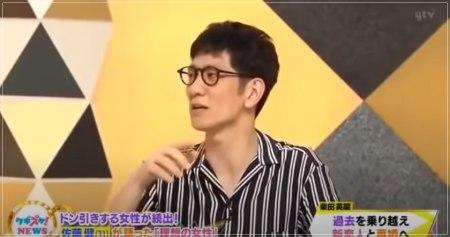 再婚が秒読みと言われるアンタッチャブル柴田英嗣の顔画像