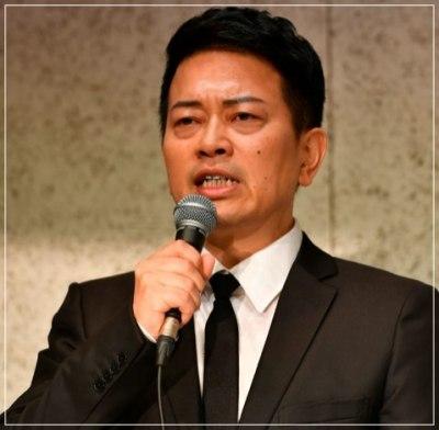 記者会見で発言する宮迫博之の顔画像