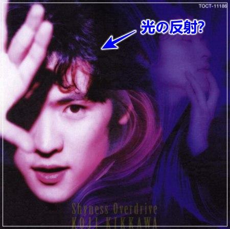 髪の毛が光の反射で白っぽくなっている吉川晃司の20代後半のジャケット写真の画像