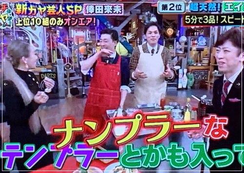 別府ちゃんがテレビ番組で料理を披露する画像