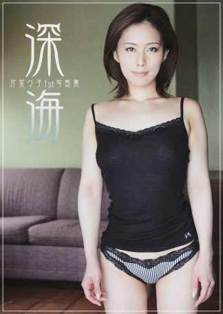 山本太郎議員の元嫁・割鞘朱璃がセクシー女優・芹菜々子としてデビューしていたビデオのジャケット画像