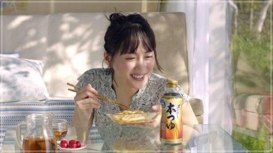 韓流スターのノミヌと熱愛が報じられた綾瀬はるかのCM出演画像