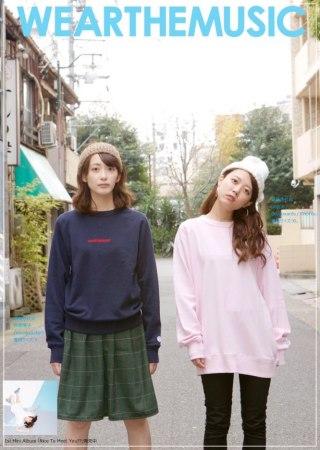 ファッションモデルを務める緑黄色社会の長屋晴子とPeppeの2ショット画像