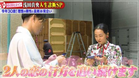 ホンマでっかTVで瀧川鯉斗と浅田真央のお見合いが成功しガチで連絡先を交換している画像