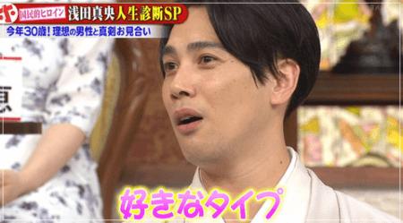 瀧川鯉斗がホンマでっかTV出演中に浅田真央を「好きなタイプ」と発言した瞬間画像
