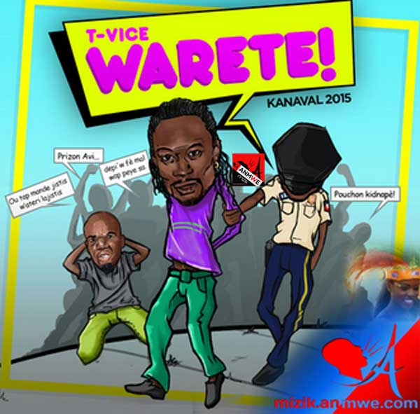 t-vice-warete