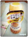 【正田醤油】なちゅこ白生しょうゆ糀 を試してみました。