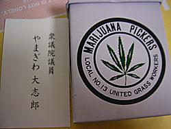 2007jimin02.jpg