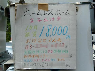 20071006-2.jpg
