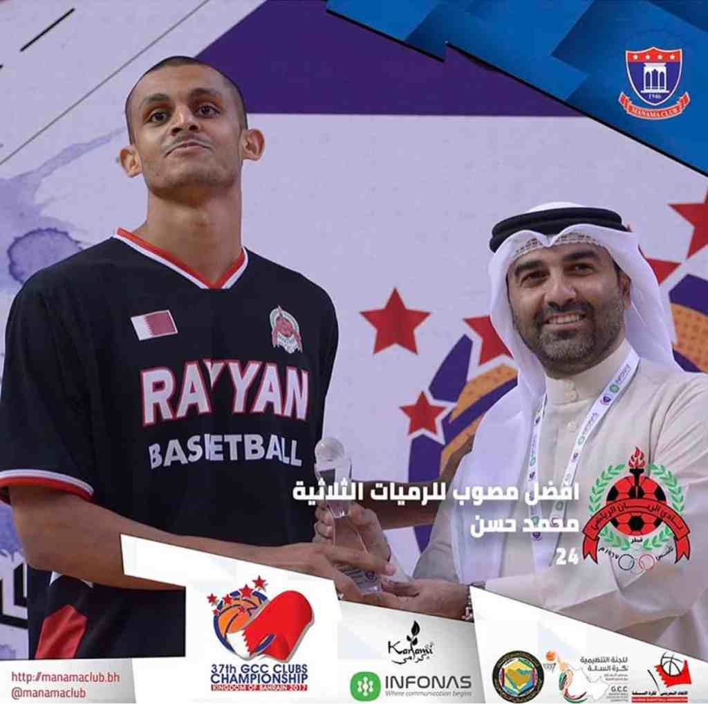 Mizo Amin aka (Mohamed Hassan A Mohamed) Labeled Best 3 Point Shooter at the Gulf Region