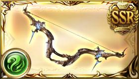 風SSR武器 (13)