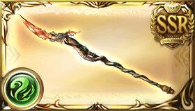 風SSR武器 (7)