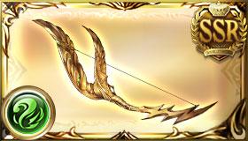 風SSR武器 (12)