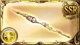 光SSR武器 おすすめ 00 (11)