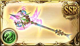 風SSR武器 (8) ゼノサジ 槍