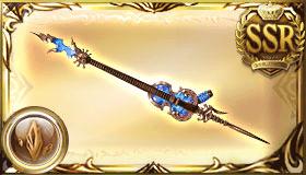 土SSR武器 18