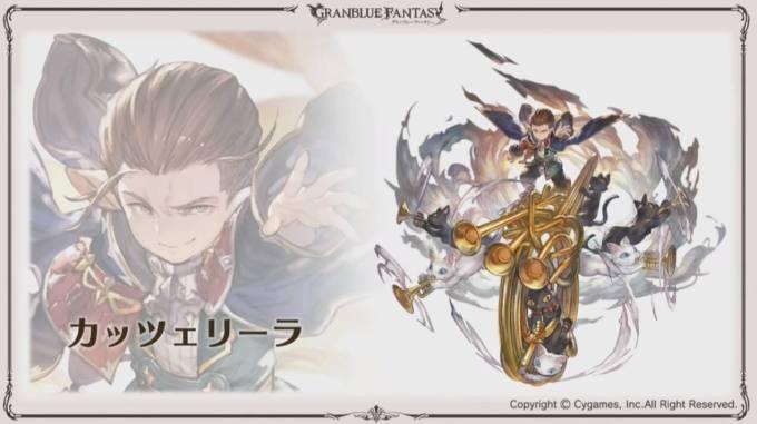 ジャッジメント アーカルム石 グラブル スマホ 攻略 ゲーム カッツェリーラ 03