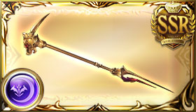 闇SSR武器 ヘルマニビス アヌビス斧 スキル効果量 アヌビス武器