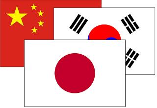 china-160480_640_20151111053838e6e_20151130160049509.png