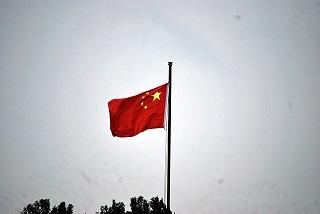 china-19247_640_201512301744055c7.jpg