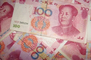 currency-1954_640_20160130010256582.jpg