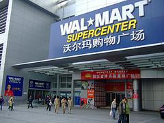 ウォルマート 中国