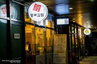 韓国 街並み 経済 観光