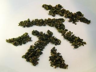 お茶 緑茶