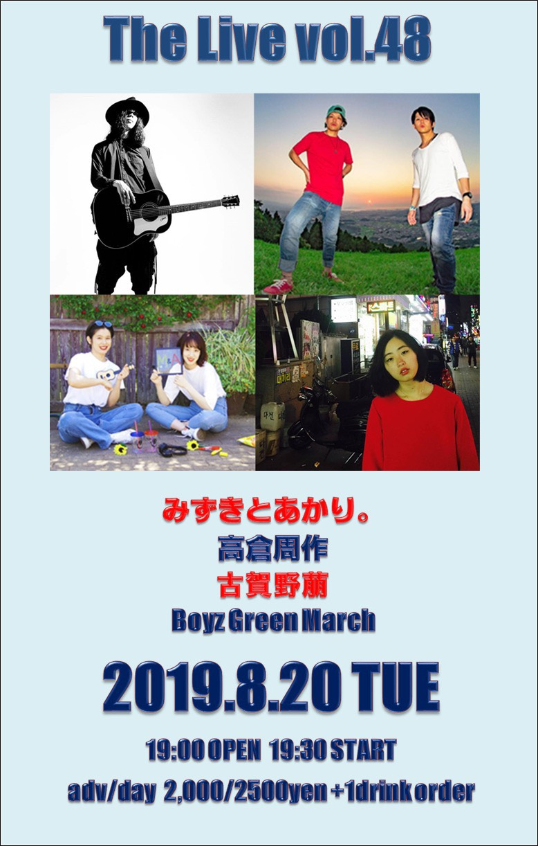THE LIVE 8月