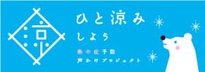 logo_yoko_4_color