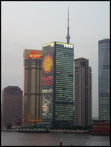 Citigroup Tower Shanghai