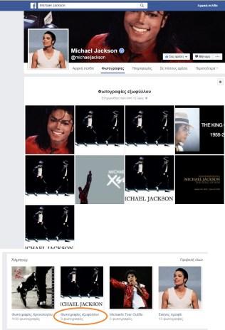 mj Facebook Liberian Girl cover June 25th 2016