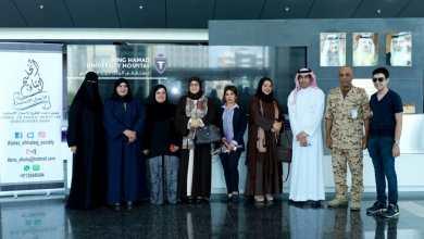 Photo of مستشفى الملك حمد الجامعي .. يستقبل أعضاء جمعية أبناء الخليج للأعمال الأنسانية