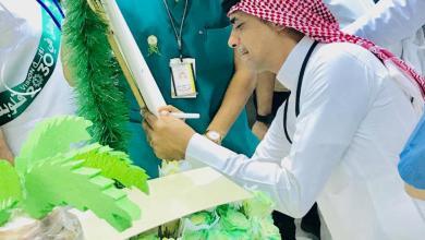 Photo of مستشفى صامطة يدشن فعاليات الاحتفال باليوم الوطني89