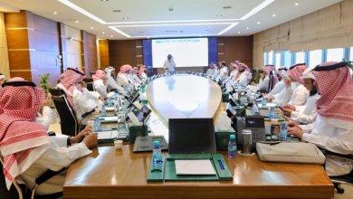 Photo of هيئة الهلال الأحمر السعودي تنظم ورشة عمل عن التحول الرقمي لمنسوبيها