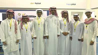Photo of افتتاح معرض الأسبوع_العربي_للكيمياء بمدرسة الإمام الطحاوي الثانوية بالهفوف