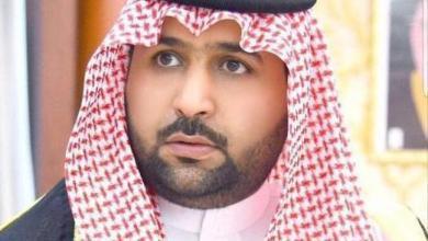 Photo of سمو نائب أمير جازان يؤدي صلاة الاستسقاء غداً..