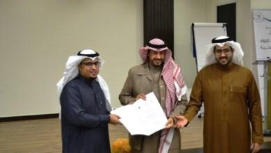 Photo of مجلس شباب الجوف يكرم المشاركين في مبادرة الصحة و إجازة الربيع
