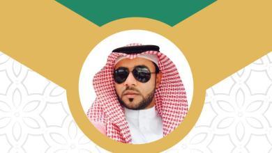 Photo of جمعية البر الخيرية بالحكامية تكرم الإعلامي عبدالله مزيبي