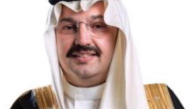 Photo of الأمير تركي بن طلال يوجه بإستمرار خدمة المواطنين والمقيمين عبر مركز الإتصال في الإمارة